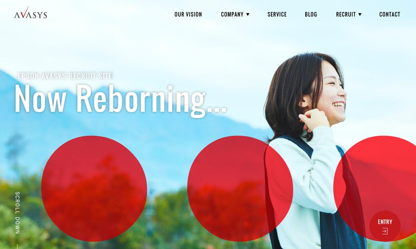 Now Reborning…