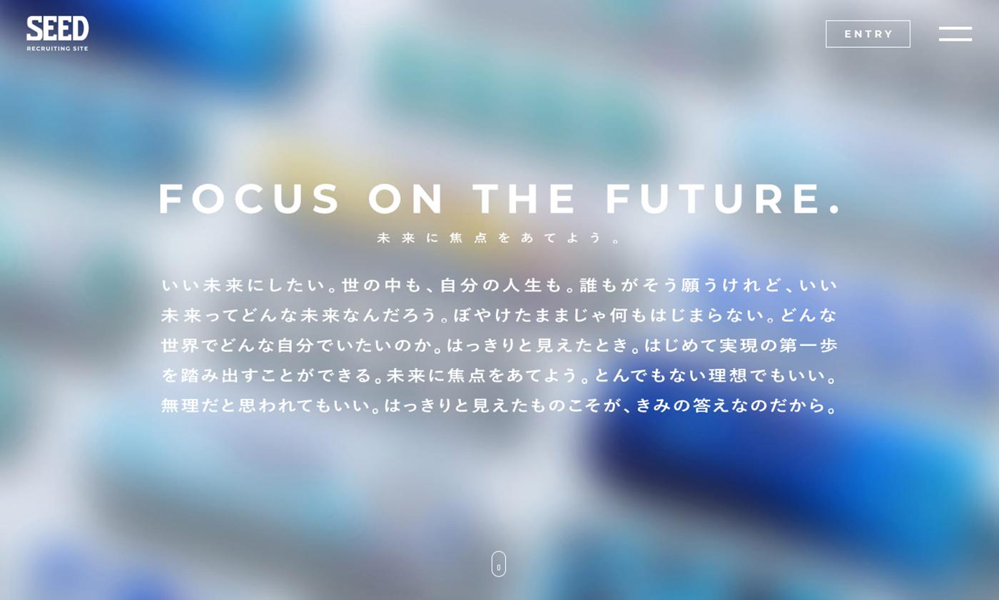 FOCUS ON THE FUTURE.